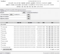 webshell检测方法归纳
