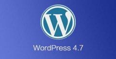 WordPress 4.7.4正式发布: 修复问题一览