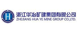 华冶矿建集团