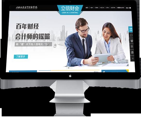 品牌创意网站