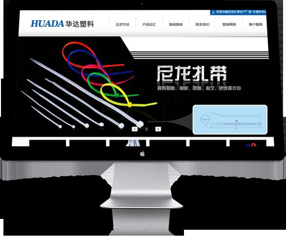 上市公司网站