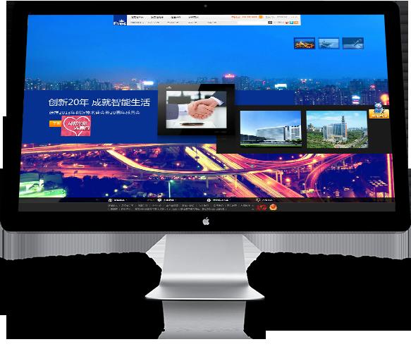 B2C电子商务网站