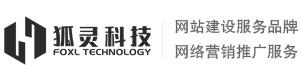 狐灵科技Logo