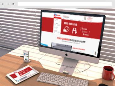 重庆丹乐科技