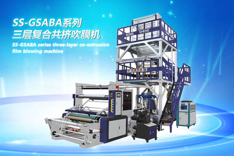 Songsheng Machinery