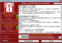 """防范勒索软件病毒攻击""""永恒之蓝"""""""