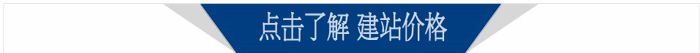 重庆网站建设价格