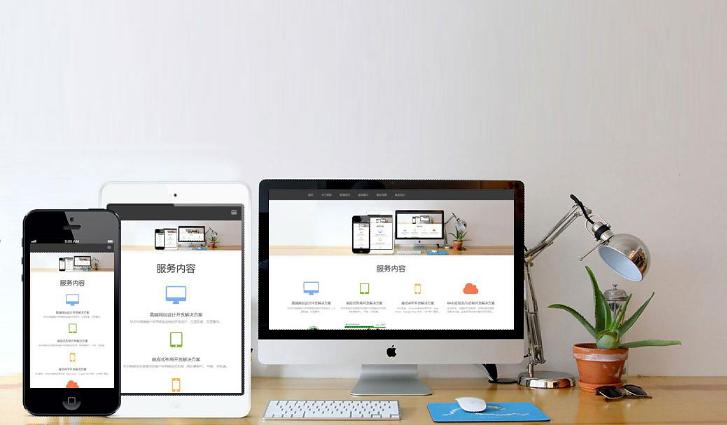 五个要素决定你的网站的质量