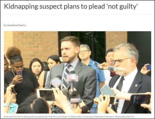记者潜入变态网站 该网站竟教人如何犯罪会不留下证据太可怕