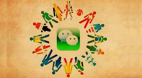 微信公家平台