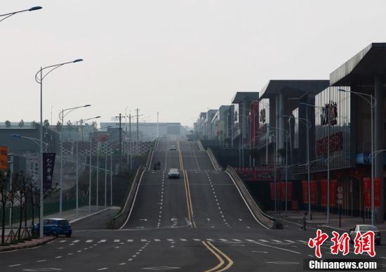 重庆现波浪形公路