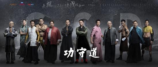 马云演电影男一号 该部电影汇集了功夫明星超十多位令人震撼
