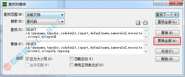 dedecms添加并调用栏目缩略图-道成设计