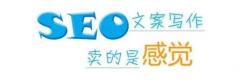 【重庆网站建设实战干货】网站建设中