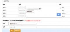 重庆网站建设虚拟主机不支持绑定中文域