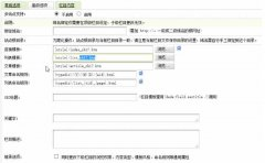 织梦dedecms一键更新网站、更新文档HTML卡