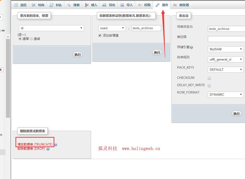 万博manbetx登陆电脑版苹果万博下载中织梦列表出现两篇文章解决方