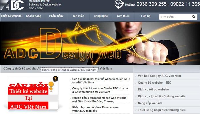 ADC网站设计公司
