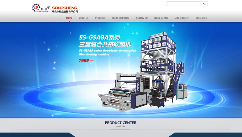 Ruian sheng machinery