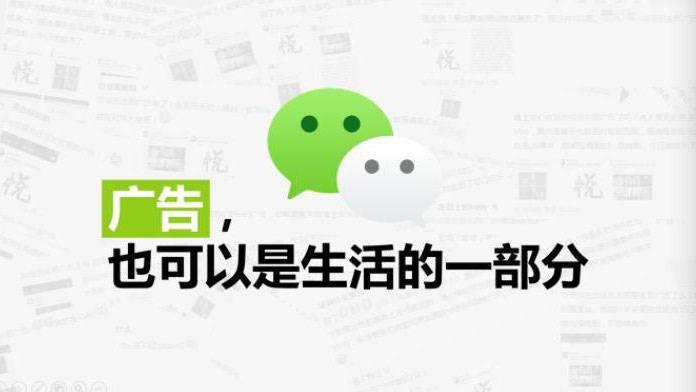 重庆可靠朋友圈广告渠道